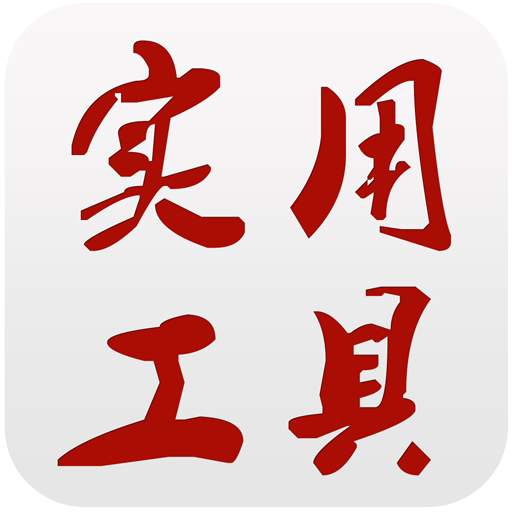 ldpi_743151_56f8acd3-0264-434b-acd5-24c62a070bb5_icon.png