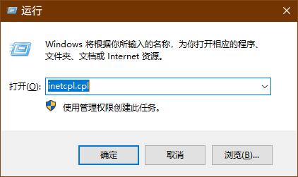 Windows10应用商店打不开的解决方法