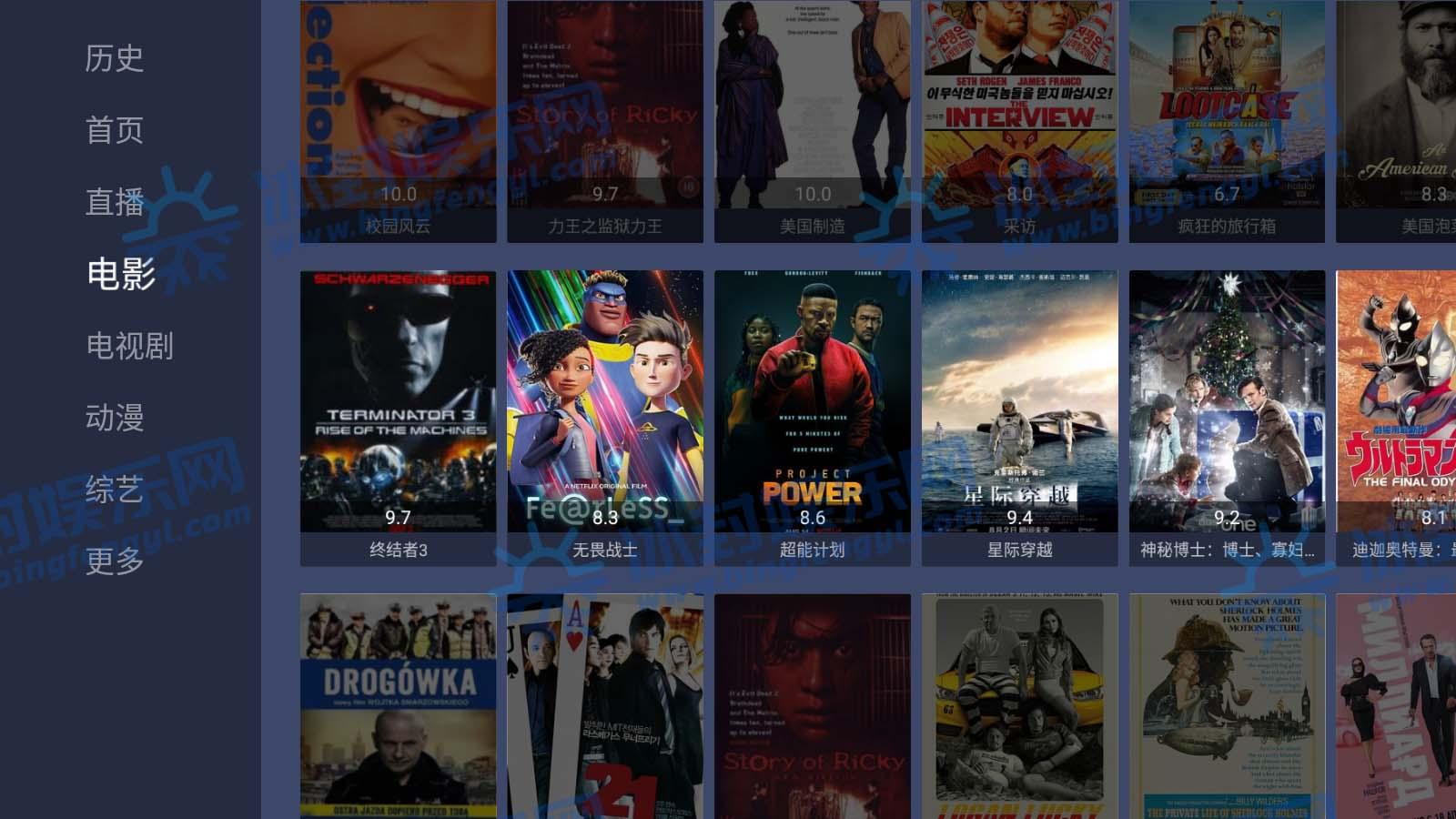 红影TV_v1.1.8 电视版免费影视+直播